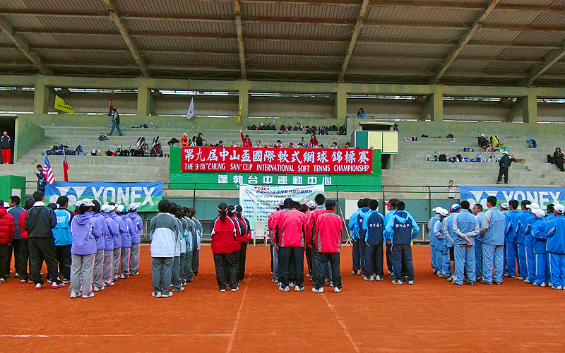 2012中山盃開会式